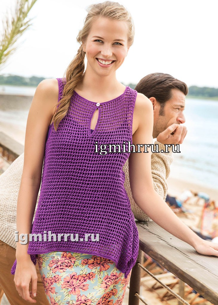 Летний сетчатый топ фиолетового цвета. Вязание крючком