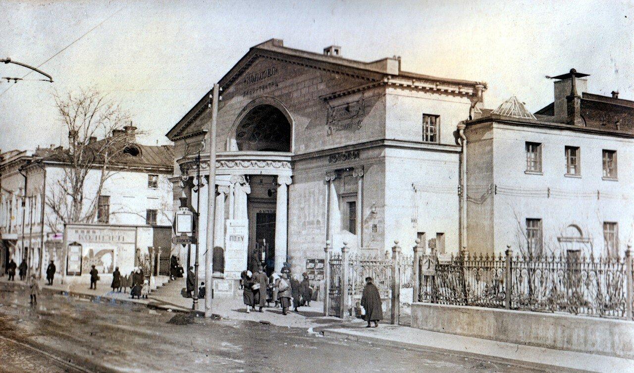 576908 Кинотеатр «Колизей» 1930.jpg