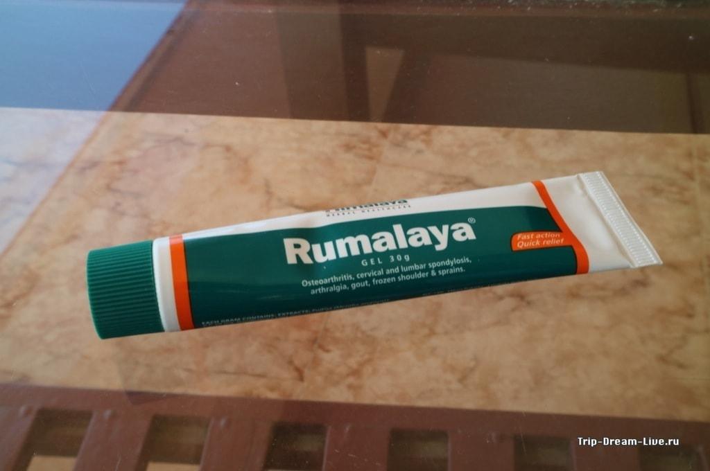 Rumalaya Gel от Himalaya