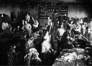 Челябинск. Портновская мастерская союза «Швейник». 1923