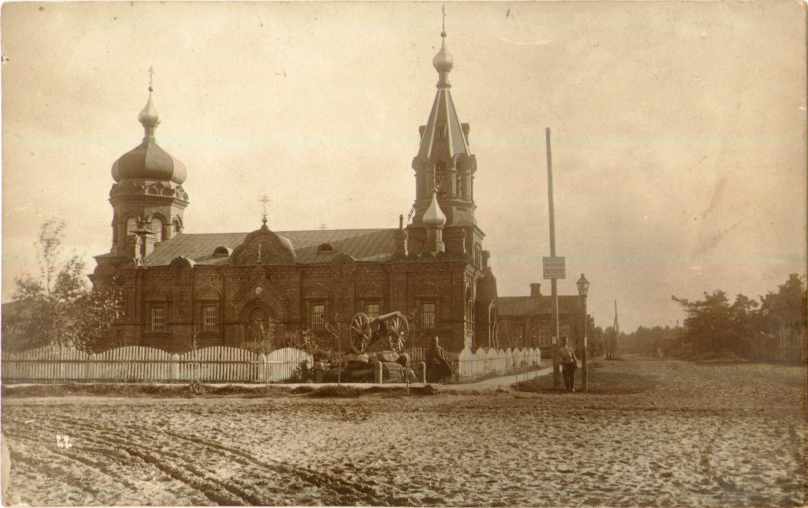 Церковь Покрова Пресвятой Богородицы 24-й арт. бригады
