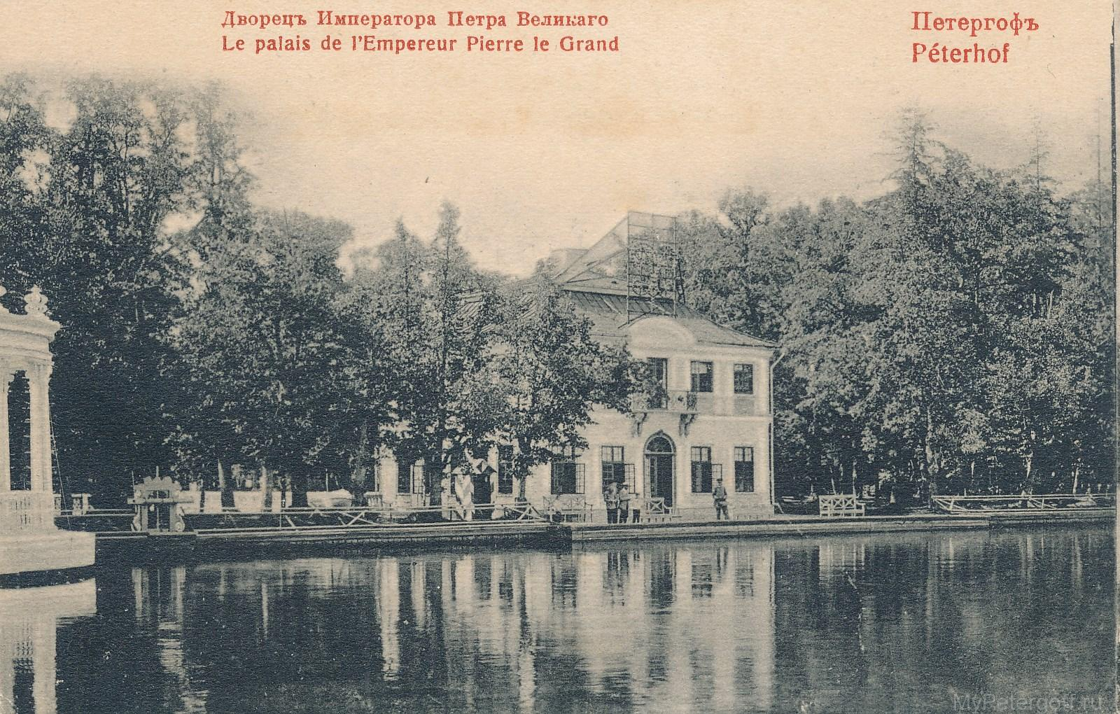 Дворец Императора Петра Великого