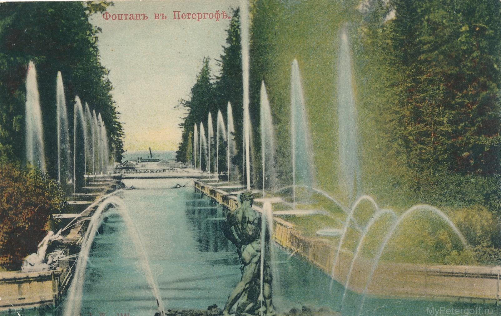 Самсониевский канал
