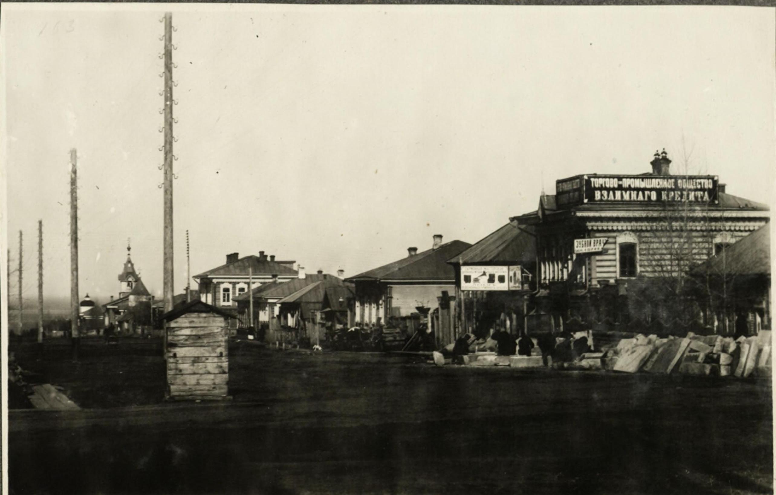 Болдыревская улица на пересечении с Николаевским проспектом (1915)