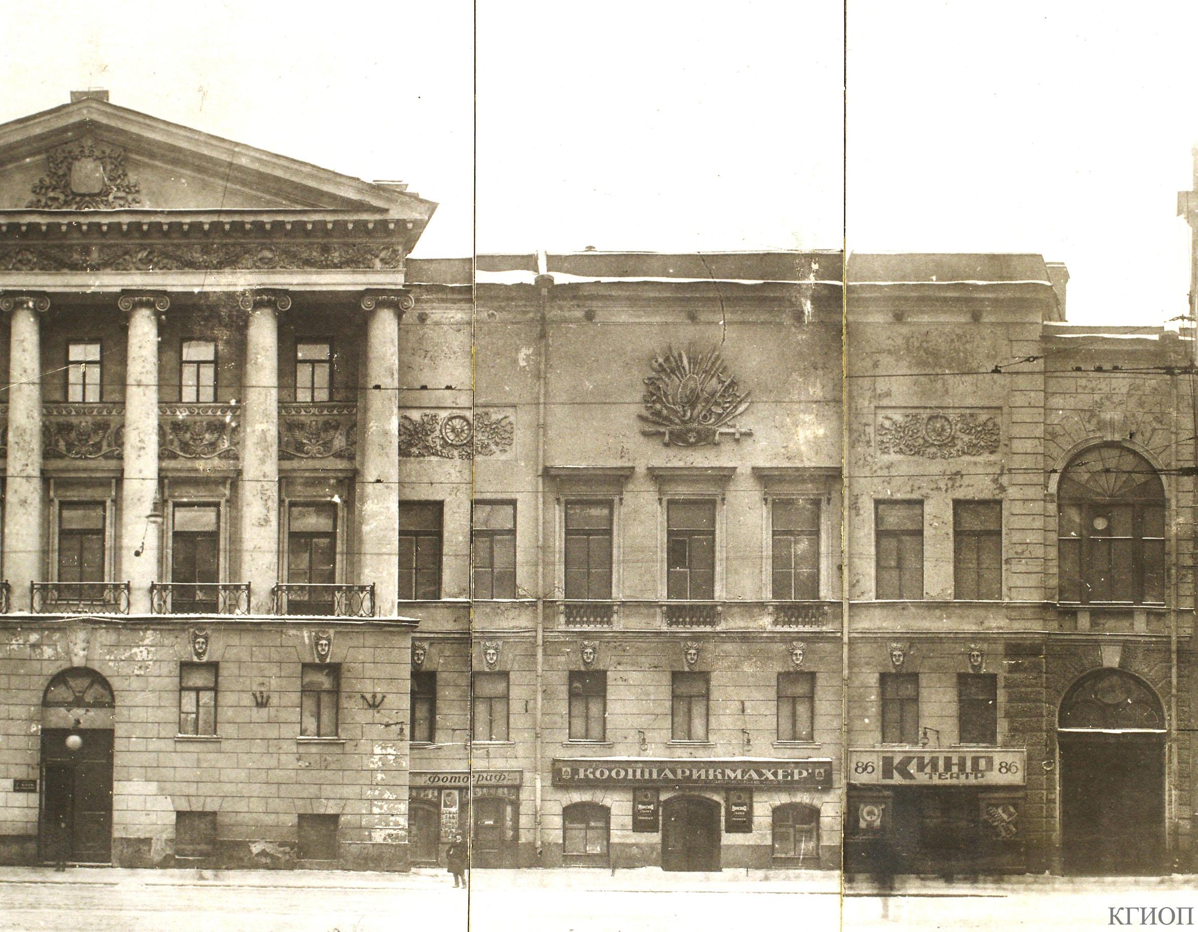 1935. Кинотеатр «Арлекинада». Невский пр., 86