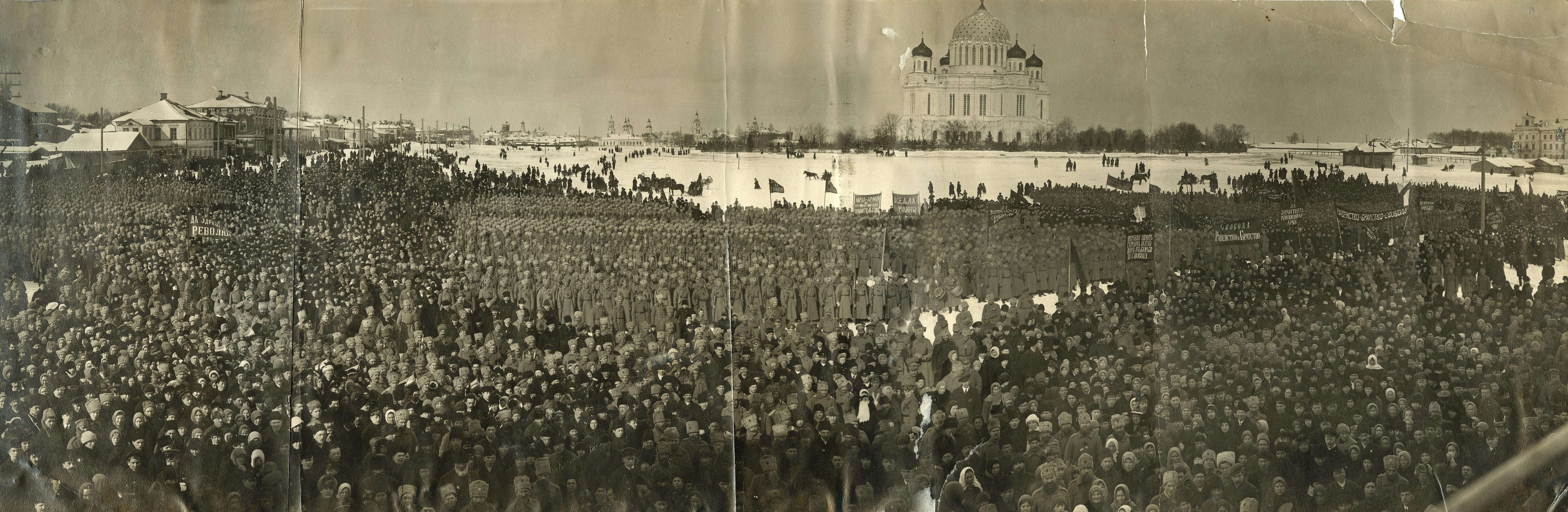 Митинг 12 марта 1917 г. на Александровской площади