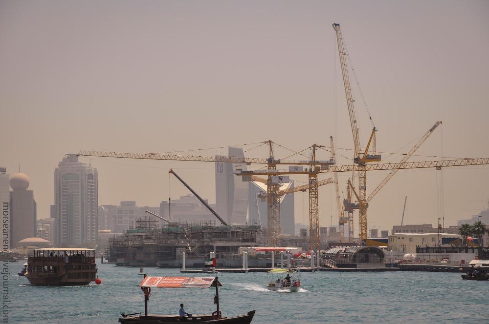 Dubai-Critic-(3).jpg