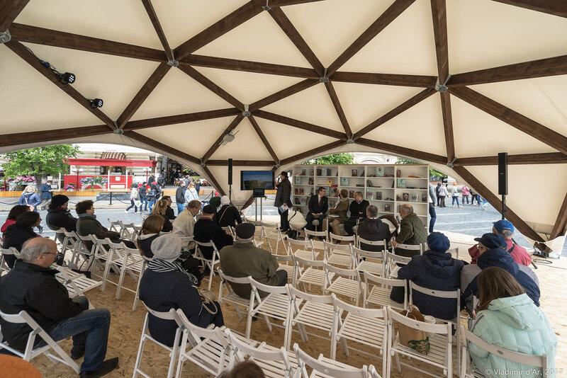 Книжный фестиваль Красная площадь. 3-6 июня 2017.