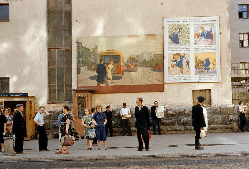 1959 Sverdlovsk by B. Anthony Stewart5a.jpg
