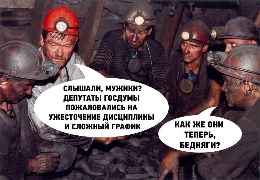 Подборка интересных и веселых картинок 14.12.16