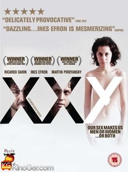 XXY (2008)