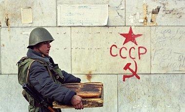 20160419_12-20-Каждый второй россиянин хочет назад в СССР - опрос