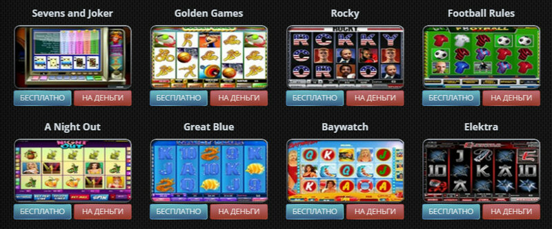 игровые автоматы онлайн.jpg