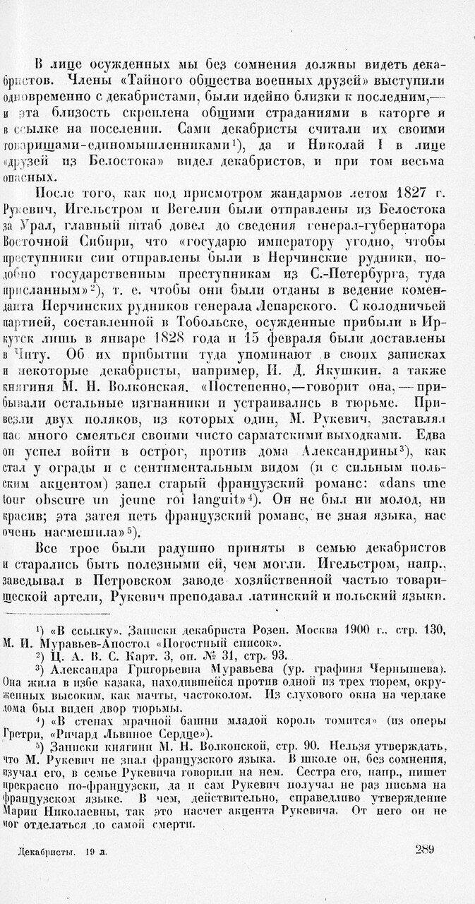 https://img-fotki.yandex.ru/get/196631/199368979.41/0_1f1f17_e8a6b06d_XXXL.jpg