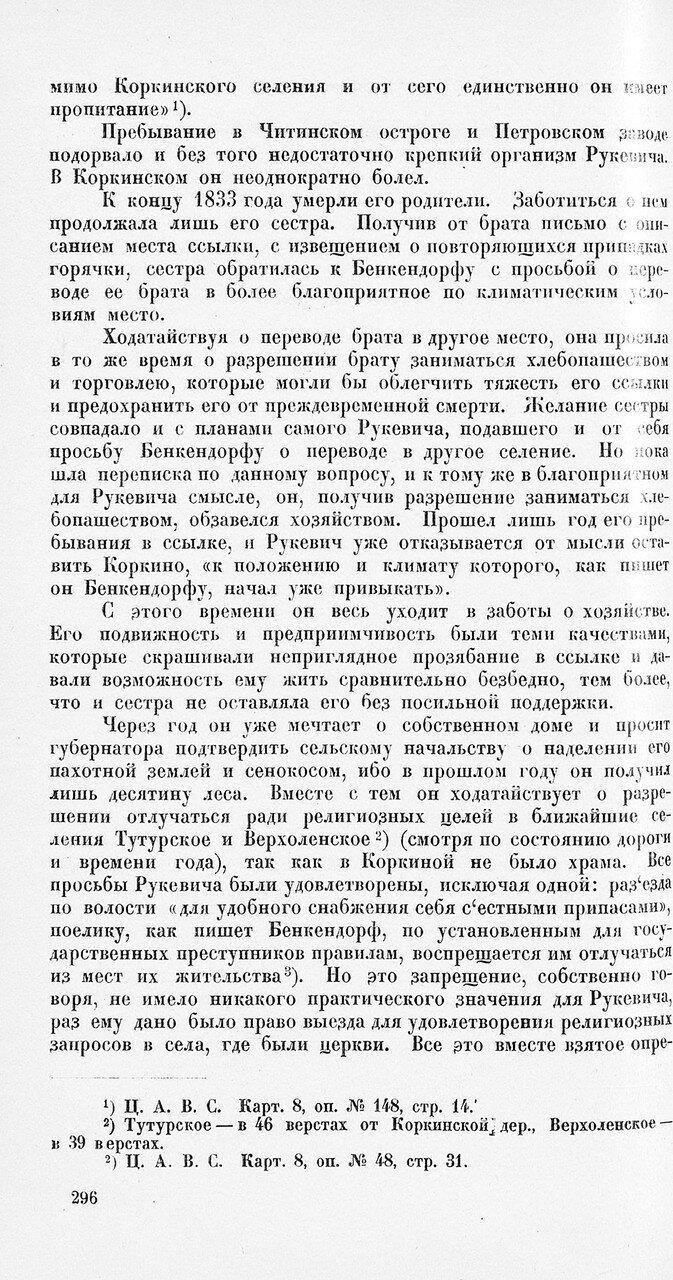 https://img-fotki.yandex.ru/get/196631/199368979.41/0_1f1f1e_bad4bbfd_XXXL.jpg