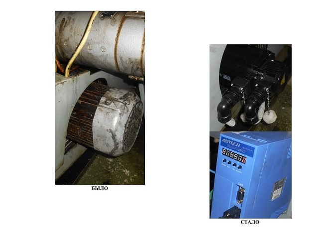 Замена электропривода шпинделя