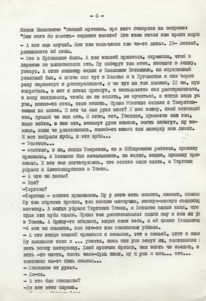 https://img-fotki.yandex.ru/get/196631/224693804.1b/0_13f350_ba69daf0_XXL.jpg