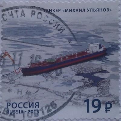 2015 танкер михаил ульянов 19