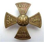 Крест.jpg
