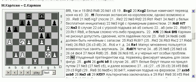 http://img-fotki.yandex.ru/get/196631/236155452.3/0_17271d_977526d_orig.jpg