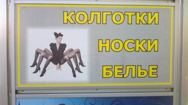 © doodoo.ru  Натакую дамочку колготок ненапасешься.