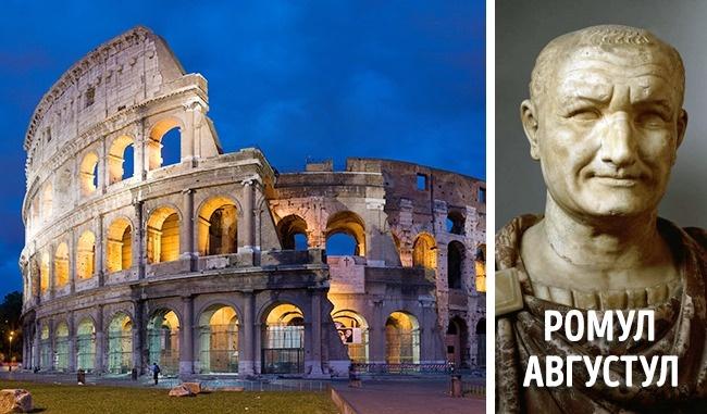 © wikipedia  © colosseo  Рим, скоторого началась история Римского государства, был осно