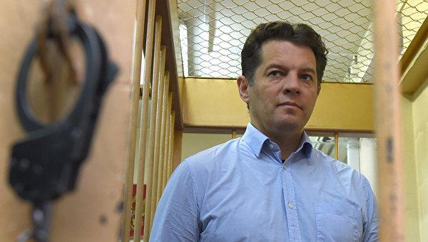 В столице России суд рассматривает апелляцию напродление ареста украинского корреспондента Сущенко