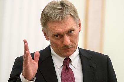 Песков поведал озаморозке разговора Российской Федерации иСША навсех уровнях