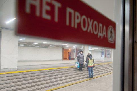 Московский метрополитен небудет закрывать станции вчасы пик