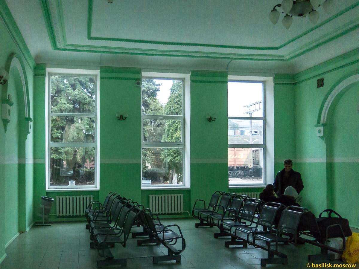 Станция Тоннельная. Верхнебаканский. Октябрь 2016