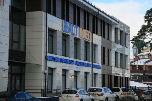 Ветеринарная клиника одинцово красногорское шоссе телефон