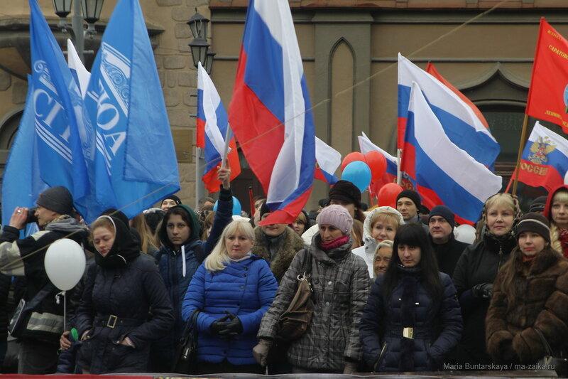 Митинг-концерт в честь воссоединения Крыма с Россией, Саратов, 18 марта 2017 года
