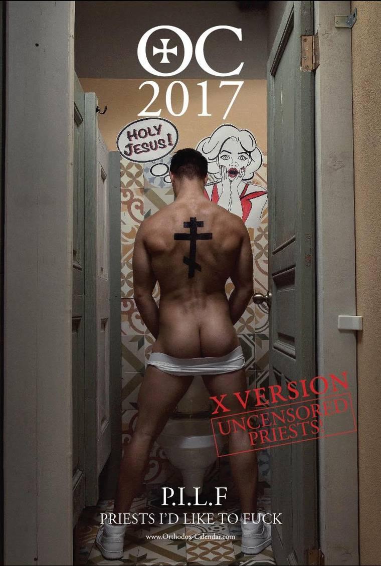 Images © Orthodox Calendar