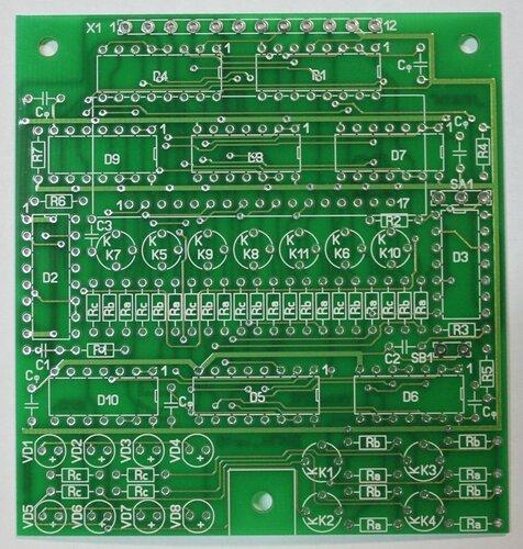 Пульт наладки (БППН и БИПН) 0_1a59ca_43c26bff_L