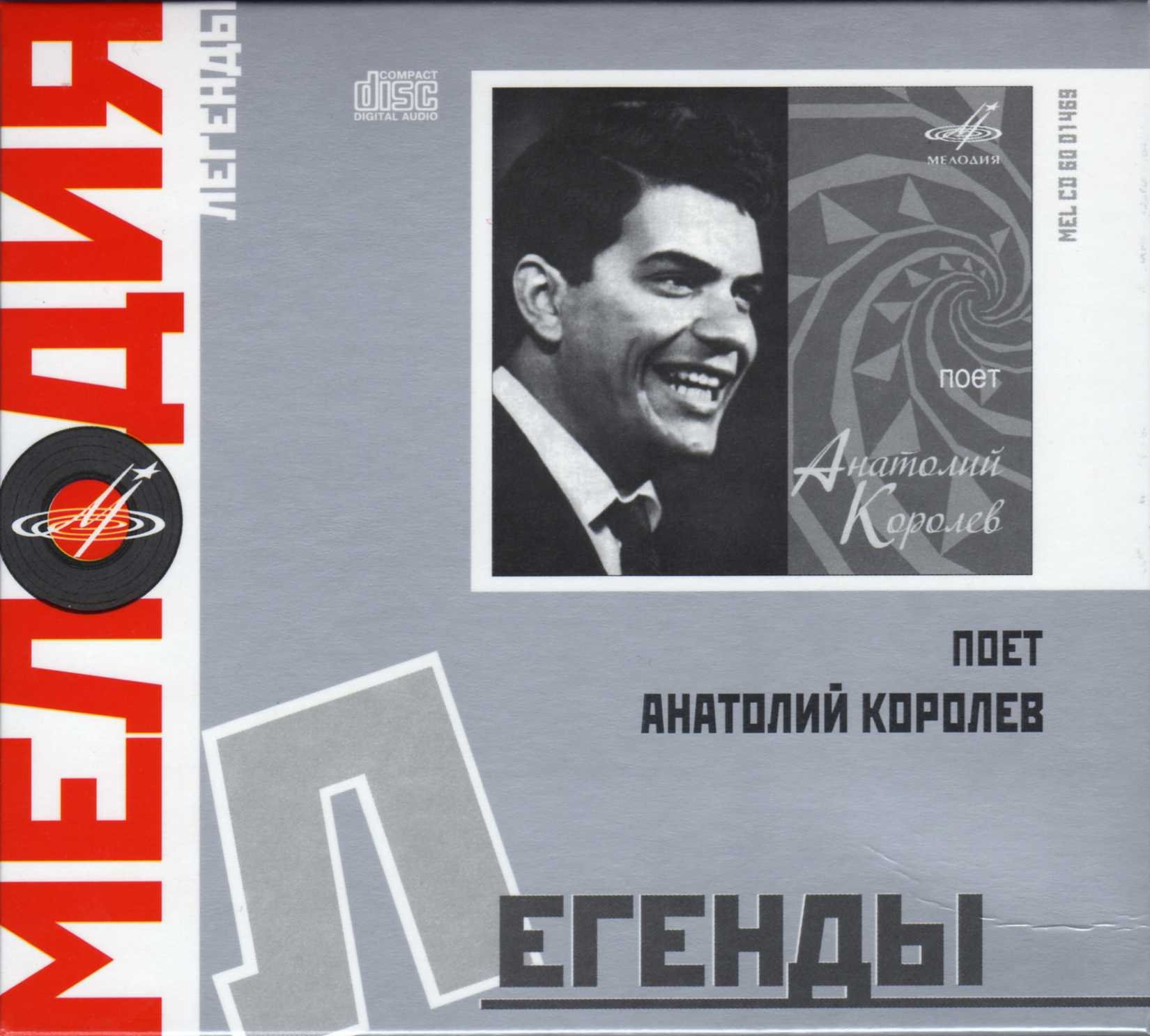 russkie-ispolniteli-pop-muziki