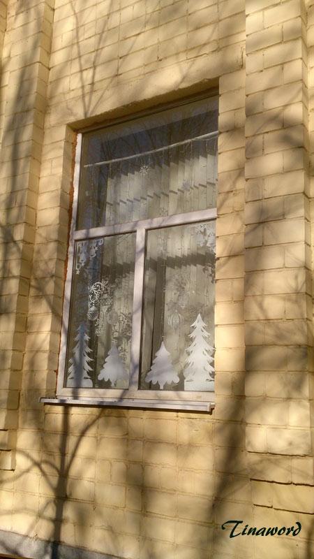 окно-0.jpg