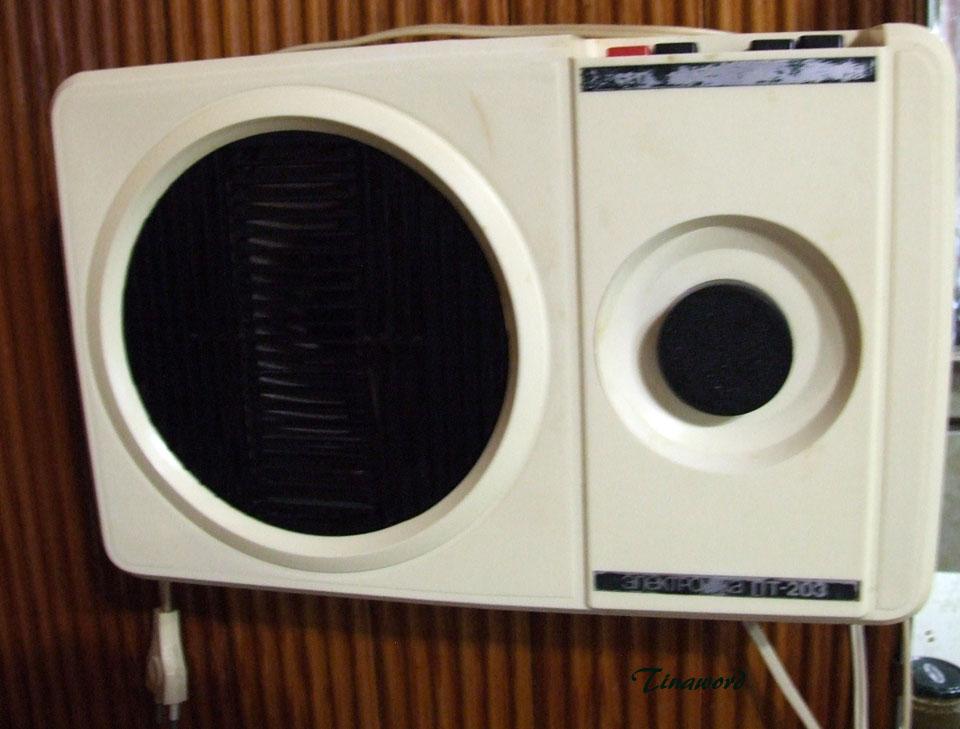 радио-3.jpg