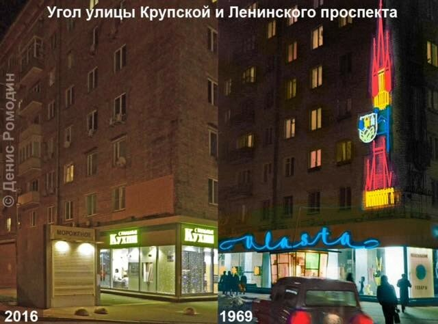 1969_Власта_фото Дениса Ромодина.jpg