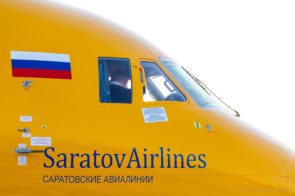 Ан-148 Саратовские авиалинии RA-61705 фото 4