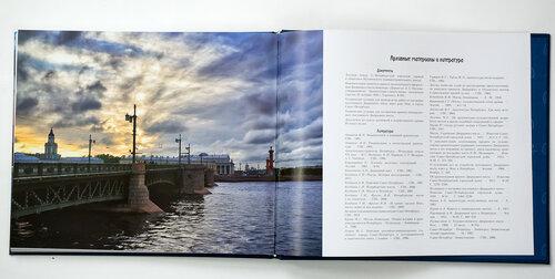 Книга 100 лет Дворцового моста