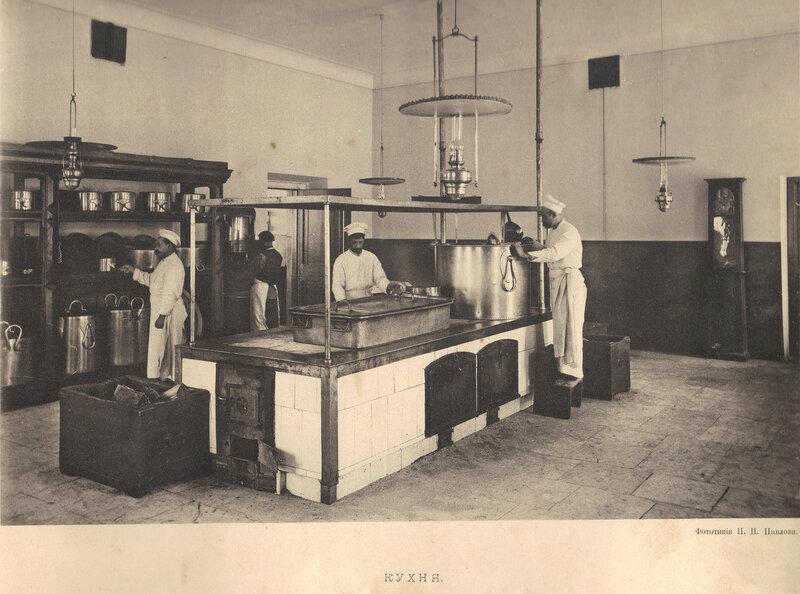 Дореволюционные кухни