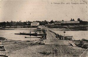 Наплавной мост через Шелонь