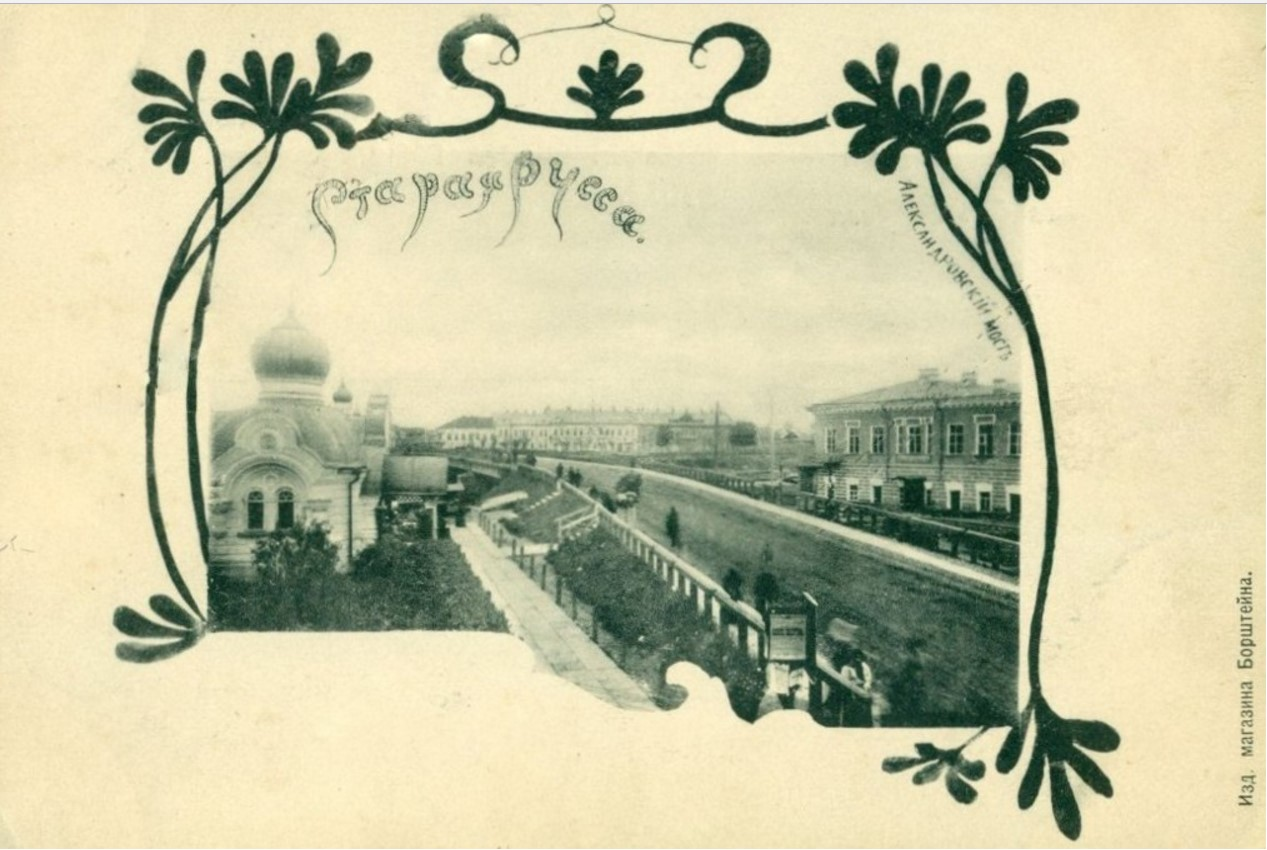Часовня св. бл. кн. Александра Невского