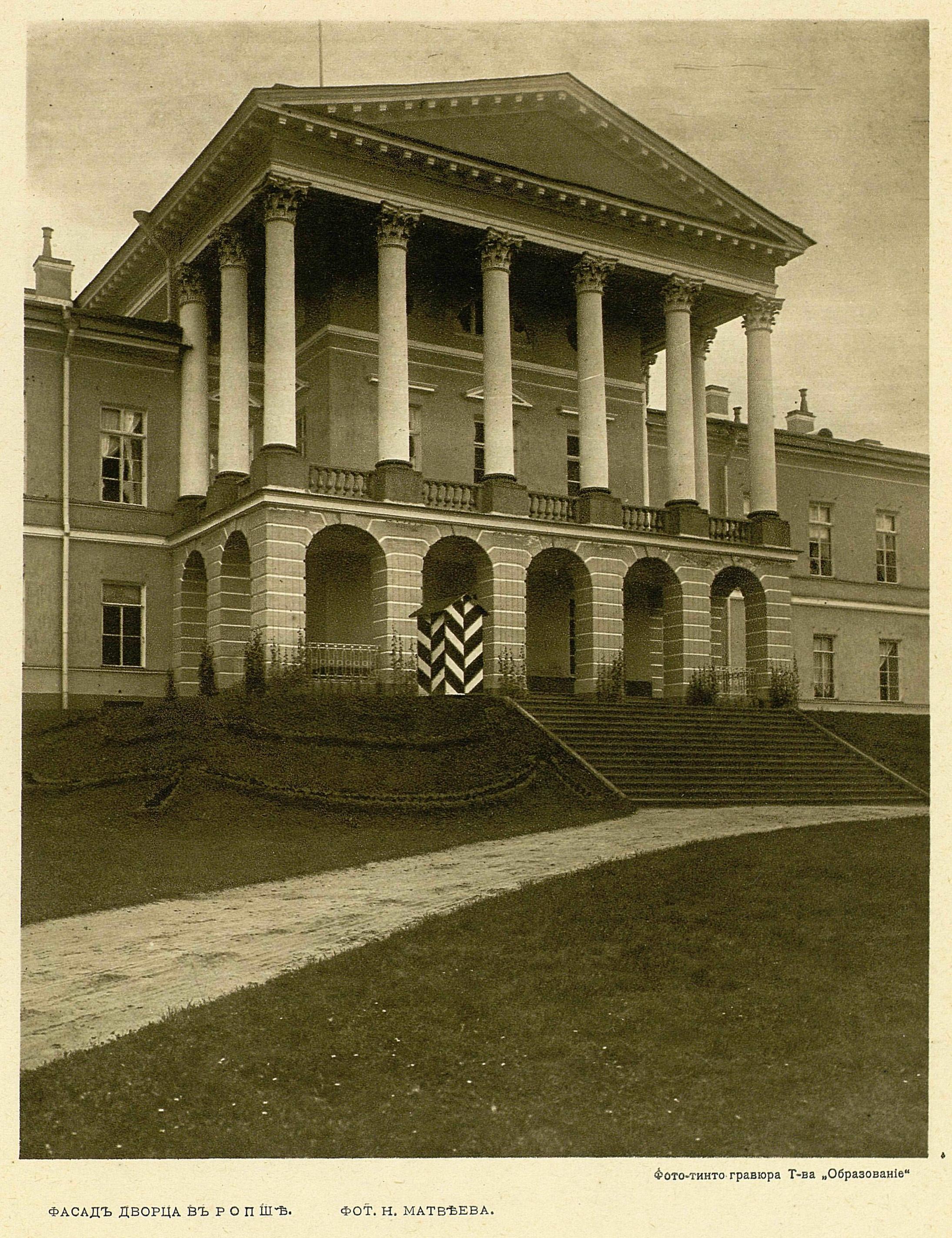 Дворец. Фасад