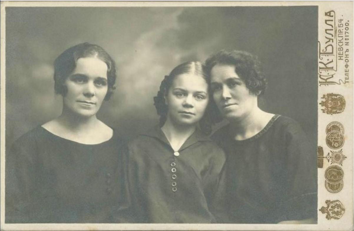 1923. Групповой портрет