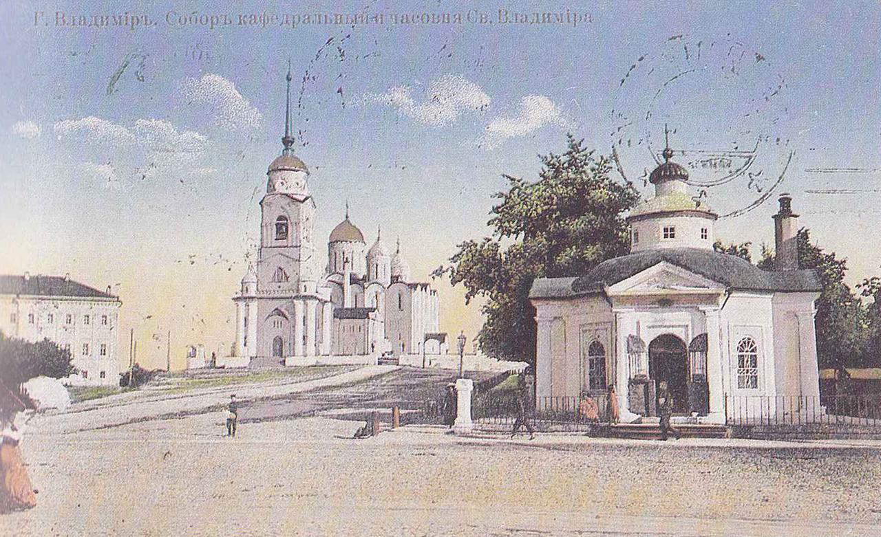 Собор кафедральный и часовня Св. Владимира