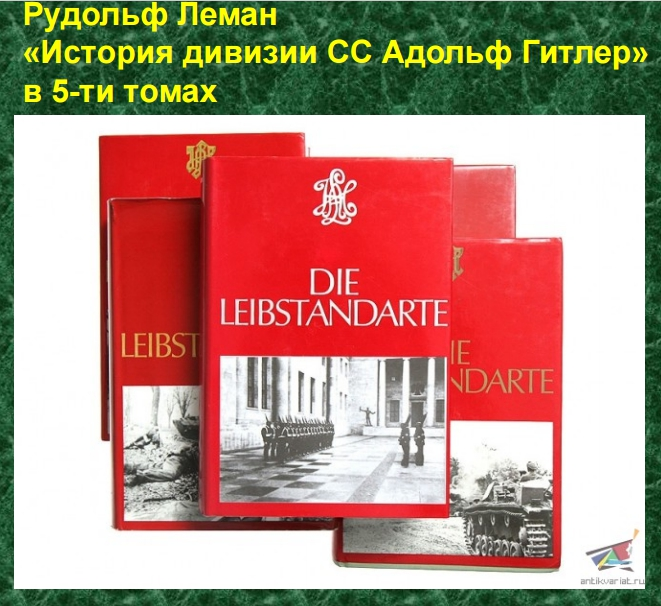 Таганрог 1941.ppt – р.jpg