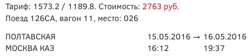 плтвск-мск