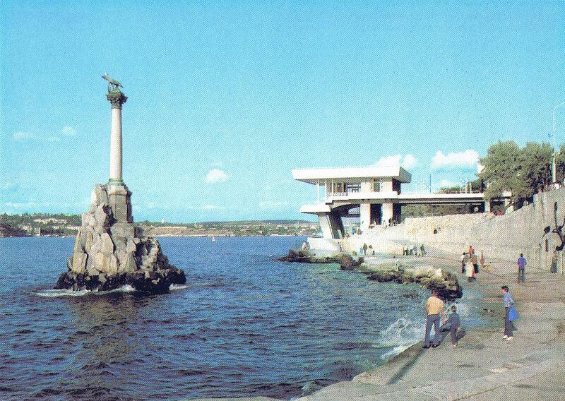 1983 Памятник затопленным короблям2.jpg