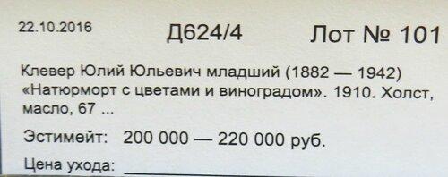https://img-fotki.yandex.ru/get/196722/140132613.4ab/0_20a3bf_7cda37ca_L.jpg